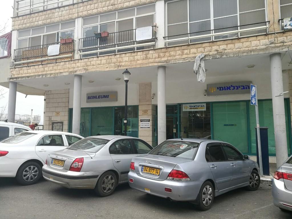 נפרדים: סניף הבנק ברחוב ירושלים. צילום: מלך גרסטל.
