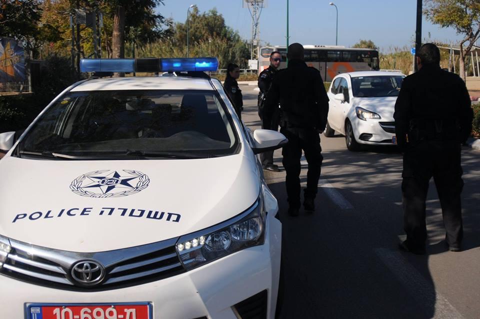 צילום ארכיון: משטרת ישראל.