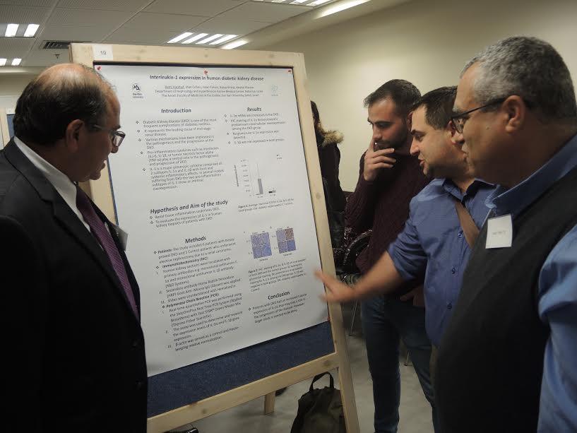 הצלחה ליום המחקר השנתי שהתקיים בפקולטה לרפואה של אוניברסיטת בר-אילן בגליל