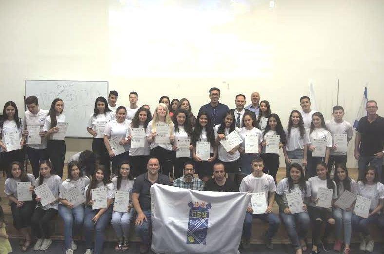 """בטקס בפקולטה לרפואה בצפת ציינו 56 תלמידי """"פרחי רפואה"""" את סיום העונה"""
