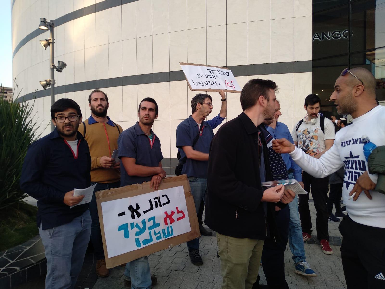 חניכי הנוער העובד והלומד בטבריה דרשו מאיתמר בן גביר לא להכתים את העיר