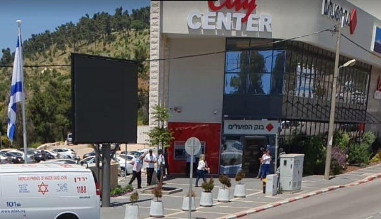 המחאה בסך עשרות אלפי שקלים שהוציא בנק הפועלים בצפת נגד מימוש עיקול ללקוח עסקי נעלמה
