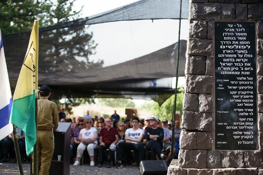 סיפור של גבורה: במשמר הירדן ציינו בטקס הזיכרון השנתי 71 שנים לנפילתה של המושבה