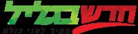 לוגו חדש בגליל חדש