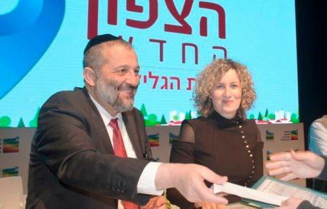 4 חודשים לבחירות לרשות: שר הפנים חתם על צו לקביעת מספר חברי המועצה