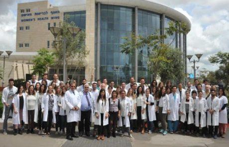 57 סטודנטים מהפקולטה לרפואה סיימו את שלב הלימודים הקליניים במרכז הרפואי לגליל
