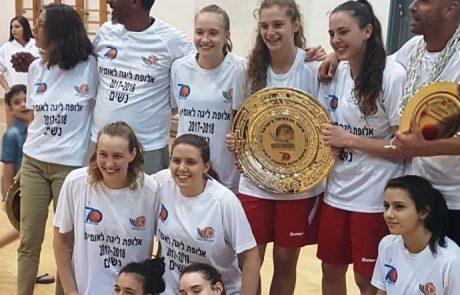 """גליל עליון נשים לא העפילה לליגת העל – הפסידה בגמר לראשל""""צ"""