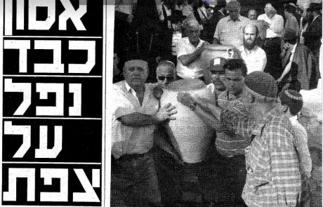 """בצפת ציינו 25 שנה לשריפה הגדולה בבית הכנסת """"יחדיו"""" – אלפים ליוו את ספרי התורה לקבורה"""