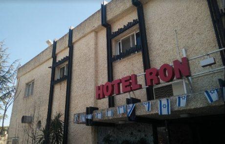"""מלון """"רון"""" הוותיק ביותר בצפת נמכר לחב""""ד – יהפוך לישיבה"""