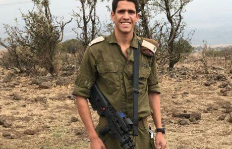 סגר מעגל: האב נהרג במלחמת לבנון השנייה – הבן סיים קורס קצינים