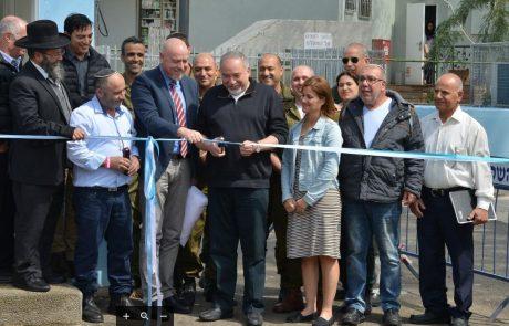 שר הביטחון ליברמן חנך בקצרין מרכז ההפעלה בחירום – נבנה במימון של כ -1.5 מיליון שקל