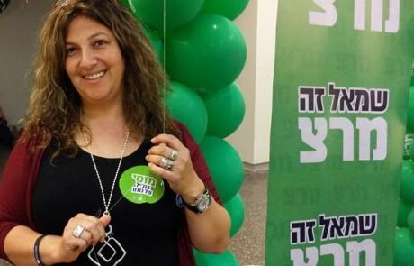 דריה ארבל מצפת נבחרה להנהלת מרצ – בין המברכים מכל גווני הקשת הפוליטית