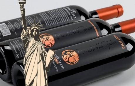 מבינים ביין: קברנה סוביניון ברונזה 2009 של יקב בזלת הגולן זכה במדליית זהב כפול בתחרות היין היוקרתית הבינלאומית בניו יורק