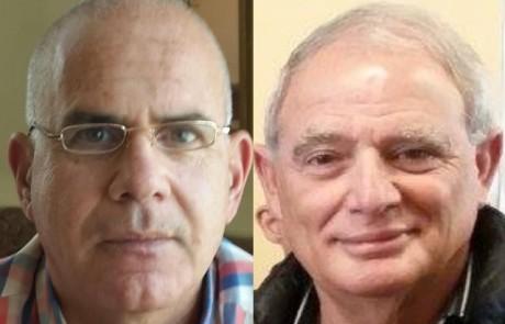 סערה במושבה: אי אמון בראש מועצת ראש פינה