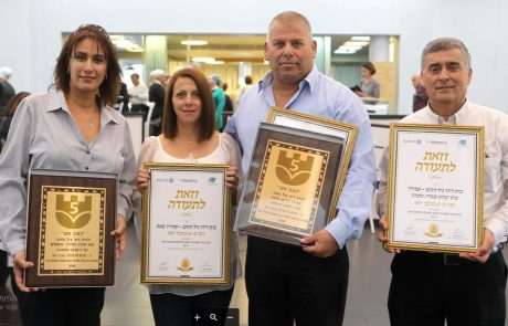 בית דיור גיל הזהב עמידר צפת זכה ב – 5 כוכבי יופי מטעם המועצה לישראל יפה