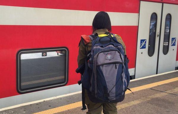 """הקלות לחיילים: יוכלו לנסוע בלבוש אזרחי בסופ""""ש"""
