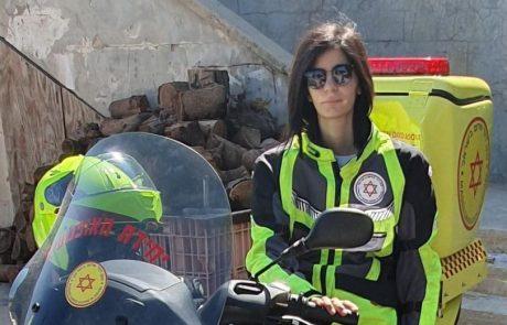 """מצילה חיים בכבישי הגולן: בלקיס אבו עואד רוכבת האופנוע הדרוזית הראשונה במד""""א"""