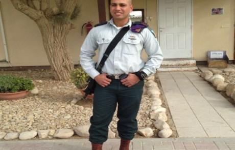 מהצפון באהבה לדרום: סרן חוסיין פואיז מונה למפקד פלוגת חוד בגדוד הסיור המדברי
