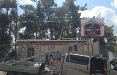 במירון נערכים לסעודת ההילולה הגדולה בעולם באוהל 'הכנסת האורחים' הגדול בישראל