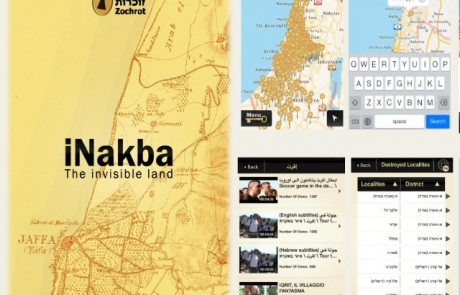 הפלסטינים עדיין לא השלימו: האפליקציה שנועדה לסייע לערבים לאתר את בתיהם בצפת