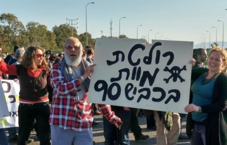 תושבי עמיעד חסמו את כביש 90 במחאה על התאונות בכניסה לקיבוצם