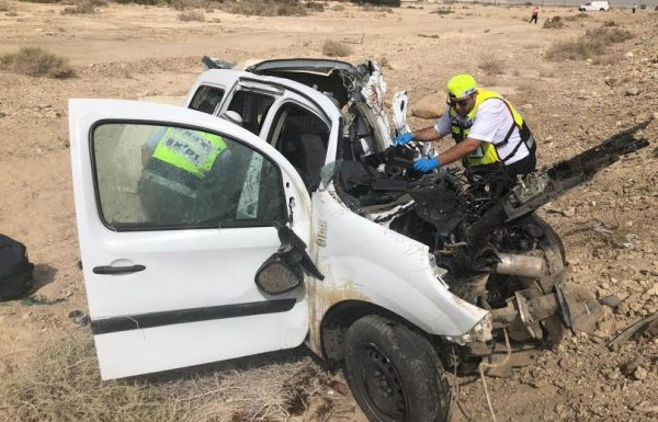 קצרין בהלם: כפיר, שירה וגאיה נהרגו – משפחה נמחקה בתאונה ליד ים המלח