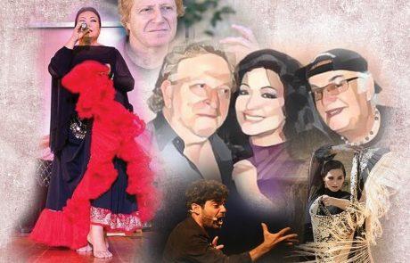 אומנים רבים בפסטיבל הלאדינו בצפת: מוש בן ארי – פבלו רוזנברג – טריפונס – חני נחמיאס – לאה שבת – האנדלוסית