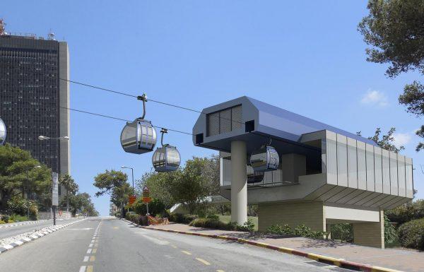 חברת נתיב אקספרס זכתה במכרז להפעלת  הרכבלית בחיפה
