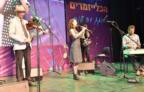 אירועי פסטיבל הכליזמרים בצפת בעיצומם – פוליקר על הבמה המרכזית
