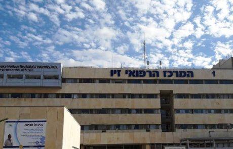 """על הסכין: מעל 9,770 ניתוחים בוצעו ב-2018 במרכז הרפואי """"זיו"""" בצפת"""