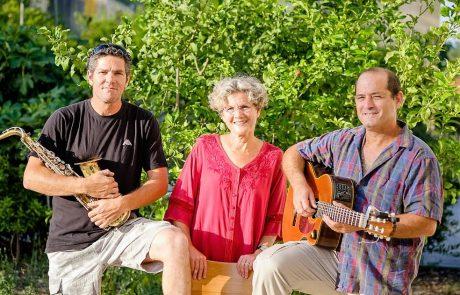 """גאווה מוזיקאלית: הצלחה להרכב המשפחתי """"צליל בגליל""""מקיבוץ מחניים"""
