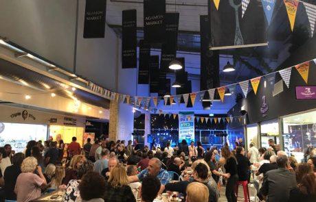 חורף חם באגמון מרקט: לראשונה ייערך במתחם פסטיבל יין מקצועי