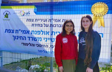 """מדעניות העתיד: תלמידות מאולפנת אמי""""ת בצפת העפילו לגמר תחרות ארצית במדע"""