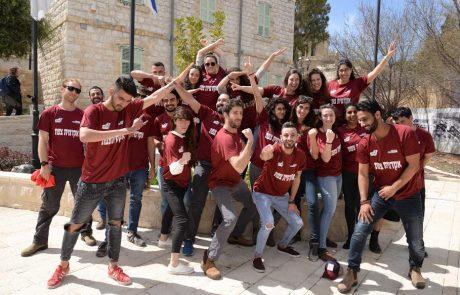 """משלחת הספורט של המכללה האקדמית צפת תשתתף במשחקי אס""""א הבינלאומיים באילת"""