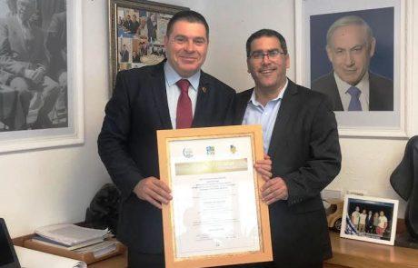 """נחתמה אמנה לשיתוף פעולה בין קק""""ל לעיריית צפת"""