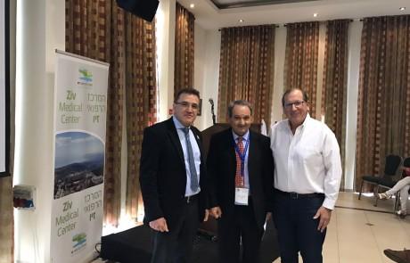 """רופאים מומחים מהארץ ומחו""""ל השתתפו בכנס האונקולוגי הבינלאומי שנערך בצפת"""