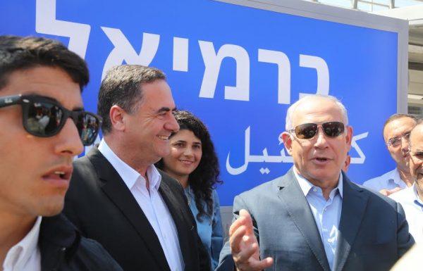 השר כץ הנחה את רכבת ישראל שלא לבטל או לצמצם את שירות הרכבות לכרמיאל