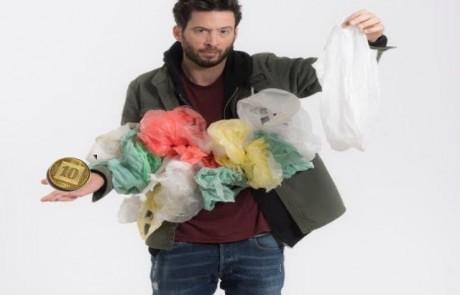 """""""חוק השקיות"""": החל משבוע הבא נשלם עשר אגורות על כל שקית בסופר"""