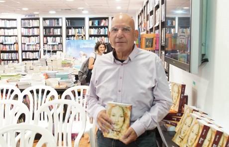 מיזם הילדים הצליח: הושק ספר הביכורים של אורי אילן – מועמד לפרס ספיר היוקרתי