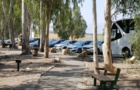 """קק""""ל הנגישה את חניון הרפטינג במשמר הירדן"""