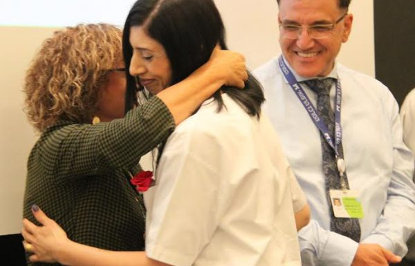 טקס סיום מסלול הלימודים לאחיות נערך בבית הספר לסיעוד במרכז הרפואי זיו בצפת