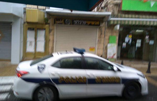 ערב פסח: רעולי פנים חמושים שדדו חנות תכשיטים במדרחוב בצפת