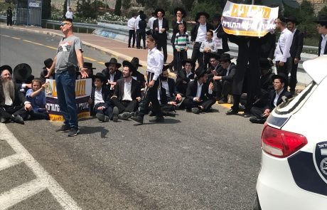 הפגנת החרדים בצפת: המפגינים פוזרו בכוח – 3 נעצרו