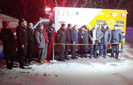 נוסעים לאומן – יש על מי לסמוך:  אמבולנס חדיש וכונני חירום לאיחוד הצלה המקומי