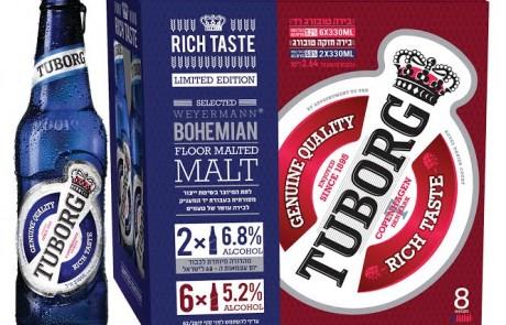 חג הבירה/ טובורג מציגה:  6.8% אלכוהול לרגל 68 שנות עצמאות