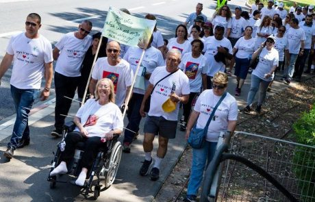 כולנו עם אתי אזולאי: מאות השתתפו באירוע ספורטיבי להעלאת  המודעות ל-ALS