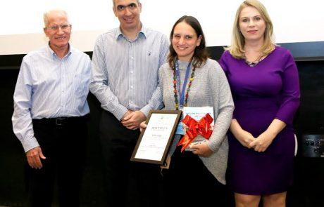 מלגות למחקרים הטובים בגליל הוענקו בטקס שנערך במרכז הרפואי זיו בצפת