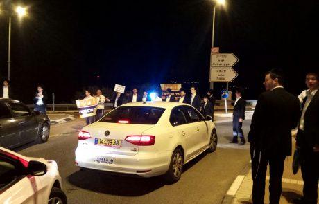 """מחאת החרדים על מעצר העריקים מצה""""ל גם בצומת הכניסה הדרומית לצפת"""