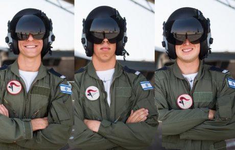 כנפי טיסה חדשים: סגן ב' ממבואות החרמון – סגן י' וסגן ז' מהגליל העליון