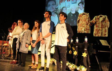 """""""כוח האומה הוא בזיכרונה"""" – נפתחו אירועי יום השואה והגבורה"""